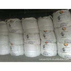 吨袋|集装袋厂家
