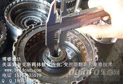 自动变速箱阀体维修图片