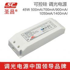45W 调光电源 可控硅调光电源