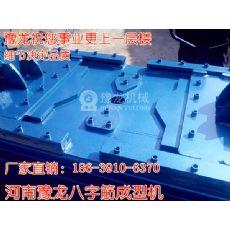 8字钢筋压花机|东商网图纸到梦v钢筋图片