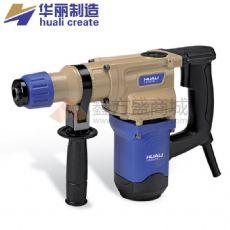 华丽(HUALI)电锤26MM大功率泥土墙开孔电锤 1010W