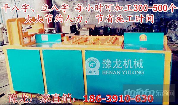8字古墓压花机|东商网图纸地钢筋图片