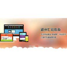 网站开发|网站开发方便使用的