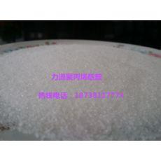 净水剂聚丙烯酰胺工业级产品质优价低