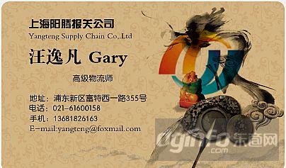 公司地址:上海市浦东新区外高桥保税区