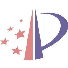 专利购买 专业办理专利转让 深圳乐业购买专利