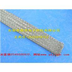 TZ-15裸铜编织带