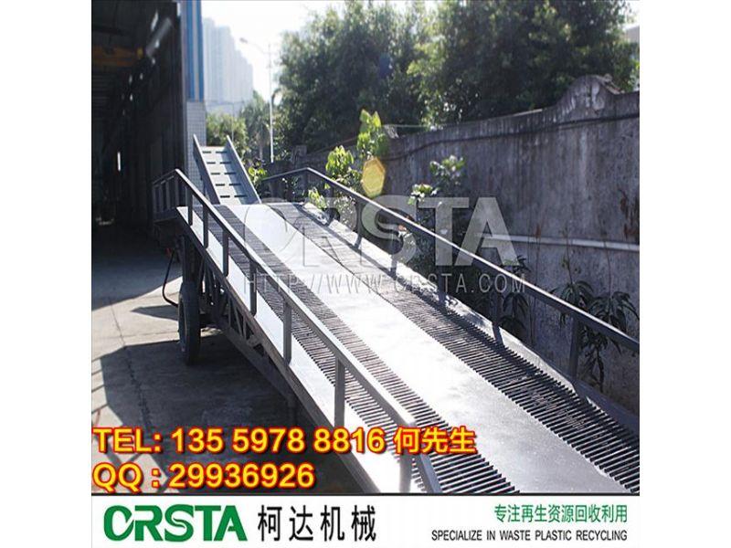 移动式登车桥,装货卸货移动平台设备