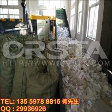 HDPE医疗废料破碎清洗分离回收生产线