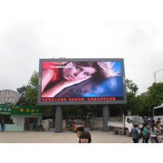宜章酒店宴会厅LED显示屏安装 宜章营销中心LED显示屏制作 宜章广场LED大屏幕