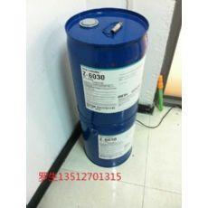 硅烷偶联剂KH-570 粘合剂 增粘剂 样品免费