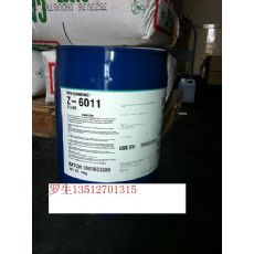 硅烷偶联剂KH-550 粘合剂 增粘剂 样品免费