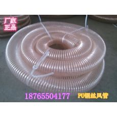 供应不锈钢丝优质PU钢丝管,耐腐蚀PU钢丝缠绕管