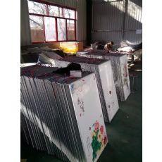 中晶碳晶墙暖费电不费,郑州碳晶墙暖价格咋卖的
