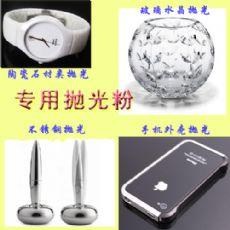金属抛光纳米氧化铝抛光粉