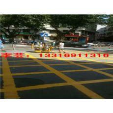 福永专业做划马路停车线厂家