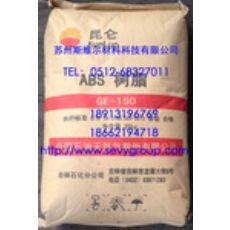 ABS/吉林石化/GE150 苏州代理长期供应