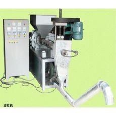 中国最好的硬塑回收造粒机|规模最大的PVC硬塑回收造粒机生产企业