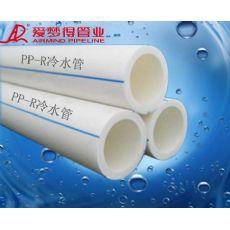 辽宁PP-R管|PP-R冷水管