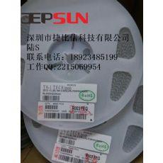 RLP25FEGR003,大毅3W贴片大功率电阻,合金采样电阻