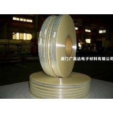 SKC SR53乳黄色PET 乳黄色PET 供应销售厂家