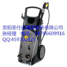 贵阳工业级高压清洗机
