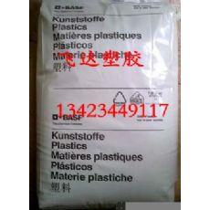 PBT B4500