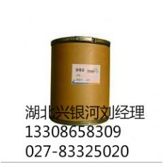 羧甲司坦原料
