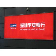 彩利图广告提供最优的大型广告喷绘制作服务