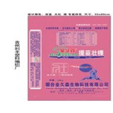 【有机肥编织袋】【内涂膜编织袋】【潍坊编织袋厂】