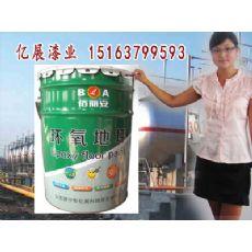 河南安徽氯化橡胶铁红底漆市场