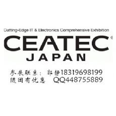 2015年日本高新科技电子展