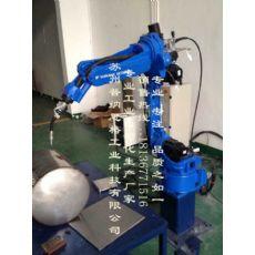 数控切割机机械手全自动焊接机械手设备