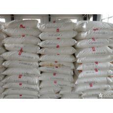青海编织袋 特色的编织袋市场价格