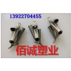 塑料焊枪配件 塑料焊嘴 三角焊嘴 塑料板焊接嘴