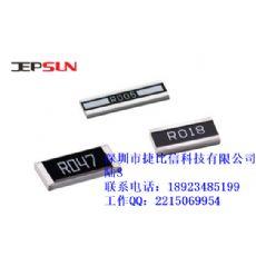 CS25FTFR015,宽焊盘电阻,1225贴片3W大功率电阻,电流采样电阻