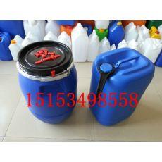 供应30公斤塑料桶 30千克塑料桶