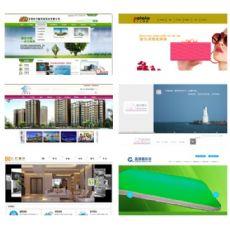 站建设【99元网站】建站程序定制设计,高端开家具设计手绘技能网图片