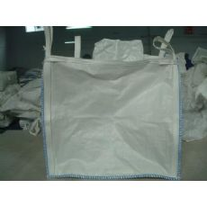 汇丰天塑业供应精品编织袋:新疆编织袋