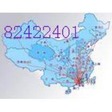 深圳到北京搬家公司 货运中心