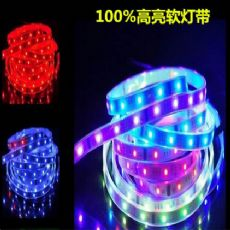 LED贴片灯带灯条现货LED5050贴片灯带、5050贴片LED灯带厂家、贴片LED5050灯带价格