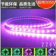 LED灯带软灯条多少钱一米现货LED5050贴片灯带、5050贴片LED灯带厂家、LED贴片5050