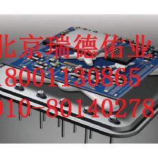 环氧树脂导电胶,北京导电胶,导电银胶,导电膏,高导电,乐泰导电胶QMI516LC
