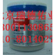 环氧导电胶,导电银胶,导电膏,高导电胶水,乐泰导电胶CCOBOND CE3516LCL