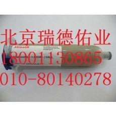 低应力快固化导电胶,导电银胶,导电膏,北京导电胶,乐泰导电胶, ABLEBOND 84-1LMI