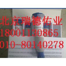低粘度导电胶,北京导电银胶,导电膏,乐泰导电胶,环氧导电胶,ECCOBOND CE3103WLV