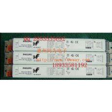 飞利浦HF-S 236 TLD 220V 电子安定器