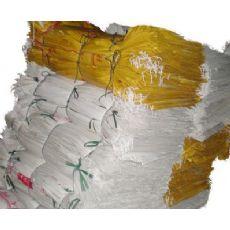 供兰州编织袋厂和甘肃普通编织袋
