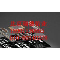 ECCOBOND CE3535,单组份导电胶,导电银胶,锡铜粘接,高机械强度,乐泰北京