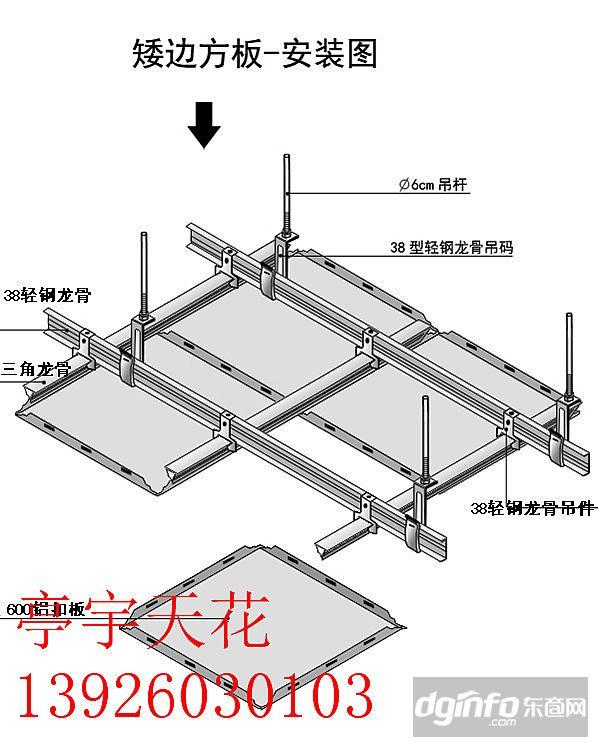 吊顶铝扣板 安装 铝扣板说明,我们都了解了铝扣板的安装工艺流图片